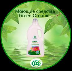 Green Organic моющие средства