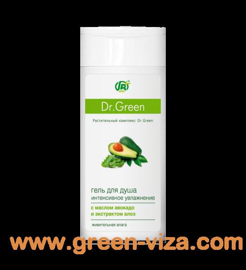 Гель для душа Dr.Green Живительная влага Авокадо и алое
