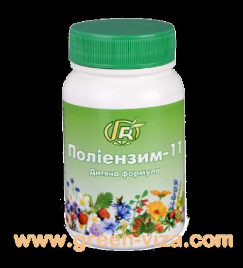 Полиэнзим - 11. Детская иммуномодулирующая формула 140г