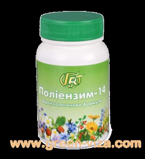 Полиэнзим - 14 Бронхолегочная формула 140г