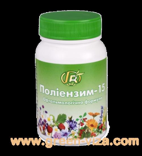 Полиэнзим - 15 Офтальмологическая формула 140г