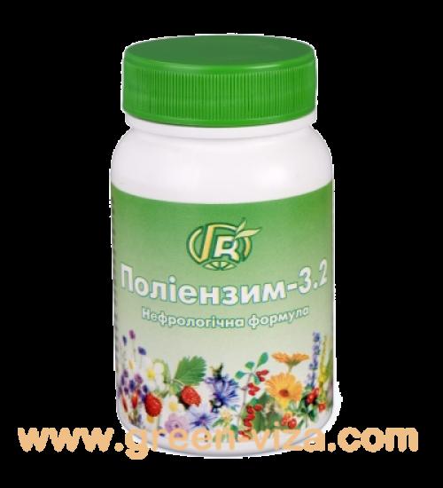 Полиэнзим - 3.2 Нефрологическая формула 140г