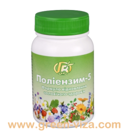 Полиэнзим - 5, формула здоровья, 280г