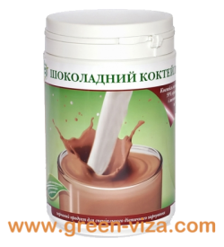Коктейль Шоколадный 450г